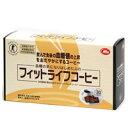 【ミル】フィットライフコーヒー 30包【トクホ】【食物繊維】【健康コーヒー】