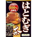 【山本漢方】はとむぎ茶100% 10g×20バッグ【ハトムギ】【ティーバッグ】