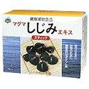 国内産の新鮮なしじみ貝から抽出したエキスを独自の製法により粉末化マグマ しじみエキス 75g(30本)