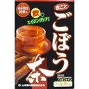 【山本漢方】ごぼう茶100% 3g×28包【サポニン】【ゴボウ茶】