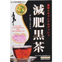 【山本漢方】減肥黒茶 15g×20包【黒茶】【キャンドルブッシュ】【健康茶】
