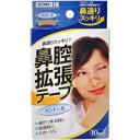 【川本産業】【カワモト】鼻腔拡張テープ メントール 10枚入【鼻づまり対策】【いびき対策】