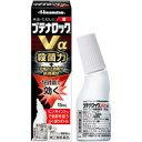【第2類医薬品】【久光製薬】【Hisamitsu】ブテナロックVα液 15mL【水虫・たむし治療薬】