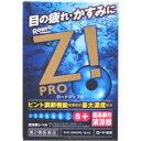 【第2類医薬品】【ロート製薬】【ROHTO】【Z !】【zi】ロートジー プロc 12mL【目薬】