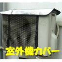 ★税込6,000円以上で送料無料★直射日光を防いで夏の節電対策に