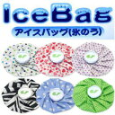 �A�C�X�o�b�O(IceBag)�X�̂� 1...