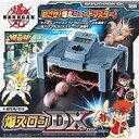 【セガトイズ】爆丸 BTA-03 爆テク 爆スロンDX【バクガン】【シュートマスターセット】【爆TE