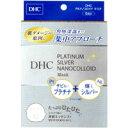 DHC PAナノコロイド マスク 5回分