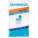 【資生堂】【SEA BREEZE 】【シーブリーズ】クールシート 10枚入 【ポケットサイズ】【クールダウン】