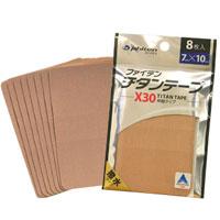 【phiten】【RAKUWA】ファイテンチタンテープX30【角丸タイプ】 8枚入り【ハイパワー】【チタンテープ】
