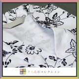 ■十人色彩■ガーゼ裏地付き綿100%浴衣(ねまき)紳士・婦人20枚セット■M・L ■