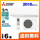 [MSZ-BXV2218-W] 三菱 ルームエアコン BXV...