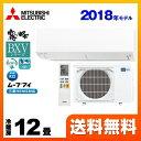 [MSZ-BXV3618-W] 三菱 ルームエアコン BXV...