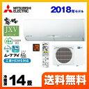 [MSZ-JXV4018S-W] 三菱 ルームエアコン JX...