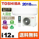 [RAS-E365DRH-W] 東芝 ルームエアコン E-DRHシリーズ 大清快 機能充実ハイスペックエアコン 冷房/暖房:12畳程度 2018年モデル 単相100..