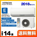 [RAS-E40H2-W] 日立 ルームエアコン Eシリーズ...