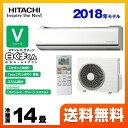 [RAS-V40H2-W] 日立 ルームエアコン Vシリーズ...