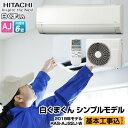 エアコン 6畳用 【楽天リフォーム認定商品】【工事費込セット...