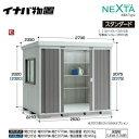 [NXN-60S]【大型重量品につき特別配送】【代引不可】【設置対応※配送のみ不可】 イナ