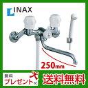 【送料無料】[BF-651(250)-RU] INAX イナックス 2ハンドルシャワーバス水栓 壁付タイプ スプレーシャワー 吐水口長さ:250mm【シールテープ無料プレゼント!(希望者のみ)※水栓の箱を開封し同梱します】 混合水栓 蛇口 シャワー水栓 浴室用 おしゃれ