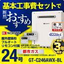 б┌1000▒▀епб╝е▌еє═нб█б┌╕х╖╤╔╩д╟д╬╜╨▓┘д╦д╩ды╛ь╣чдмд┤д╢ддд▐д╣б█б┌│┌┼╖еъе╒ейб╝ер╟з─ъ╛ж╔╩б█б┌╣й╗Ў╚ё╣■е╗е├е╚б╩╛ж╔╩б▄┤Ё╦▄╣й╗Ўб╦б█[GT-C246AWX-BL-13A-20A--RC-J101E] б┌┼╘╗╘еме╣б█ е╬б╝еъе─ еме╣╡ы┼Є┤я 24╣ц ▓░│░╩╔│▌╖┐ еие│е╕ечб╝е║ еъете│еє╔╒┬░ б┌GT-C246AWX BLб█