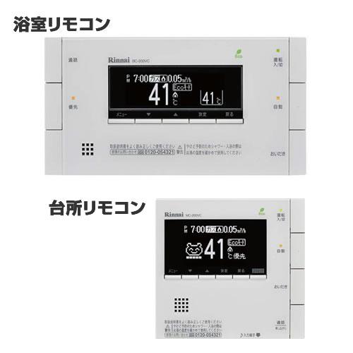 [MBC-200VC-A]ふろ給湯器リモコン 2...の商品画像