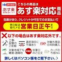 カード払いOK!【送料無料!】[SFC0002T]送料込で...