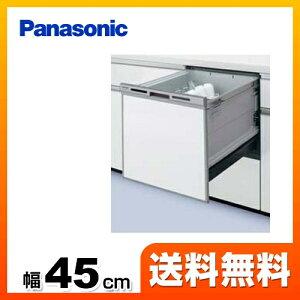 パナソニック 食器洗い シリーズ コンパクト