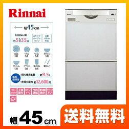 RKWR-C401C-A-SV