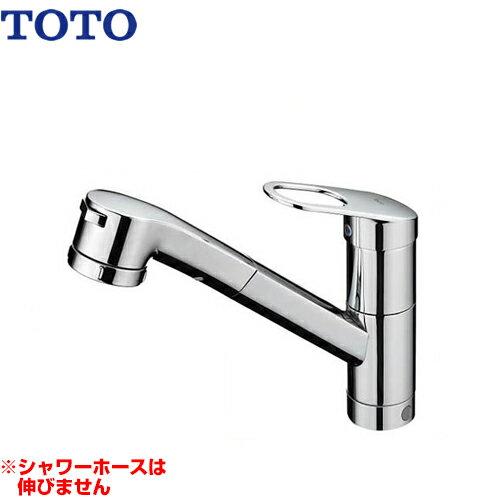 Toto Kitchen Faucet