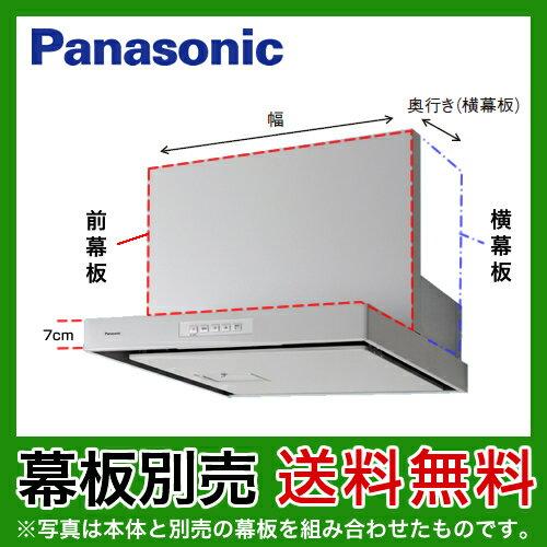 Máy hút mùi bếp Panasonic FY-7HGC3-S (75cm)