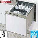 [RKW-404A-SV]ビルトイン食器洗い乾燥機 リンナイ...