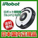 【送料無料】カード払いOK![ROOMBA620]iRobot お掃除ロボット ロボット掃除機 ルンバ620(Roomba620)アイロボット 国内正規品 掃除機