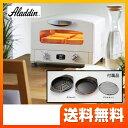 [AET-G13N-W]カード払いOK! 日本エー・アイ・シー トースター グラファイト グリル&トースター AC100V 消費電力:1300W 遠赤グラファイ...