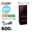 【大阪市内・京都府限定】[MR-WX60C-BR] 【大型重...