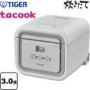 [JAJ-G550-HA] タイガー 炊飯器 マイコン炊飯ジャー 炊きたて 3合炊き 「tacook(タクック)」シリーズ アッシュグレー 【送料無料】