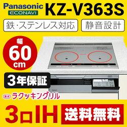 KZ-V363S