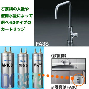 M-100--FA3S