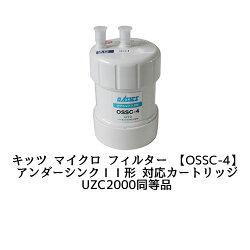 OSSC-4
