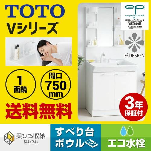 【後継品での出荷になる場合がございます】TOTO...の商品画像