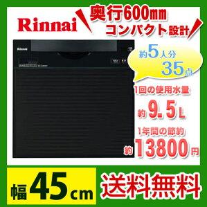 RKW-C401C-ASA