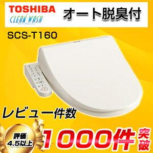 SCS-T160���������غ¥��������å�