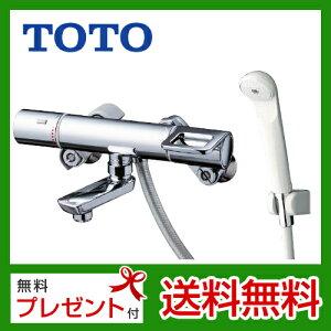 Bán đồ điên tử gia dụng Nhật nội địa 100v new 100% - 33