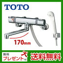 カード払いOK TOTO TMJ40C3S 浴室シャワー水栓 蛇口 混合水栓 壁付きタイプ[TMJ40C3S] メタルジョイシリーズ スプレー(節水)シャワー(...