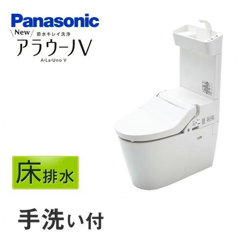 [XCH3015RWST]パナソニック トイレ NEWアラウーノV 3Dツイスター水流 節水きれい洗浄トイレ 床排水305〜470mm V専用トワレ新S5 手洗いあり リフォームタイプ 【送料無料】【組み合わせ便器】 リモデルタイプ