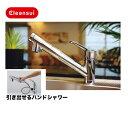 [F404]三菱レイヨン 浄水器 クリンスイ 水栓一体型(ス...