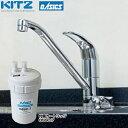 OSS-A7 キッツマイクロフィルター 浄水器 ビルトイン浄水器 アンダーシンクII型 活性炭 KITZ MICRO FILTER 浄水器一体型 オアシックス 13物質除去 【送料無料】 おしゃれ
