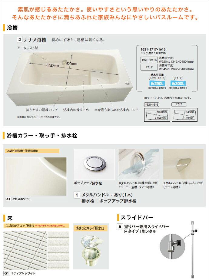 【送料無料】Panasonic パナソニック ...の紹介画像2