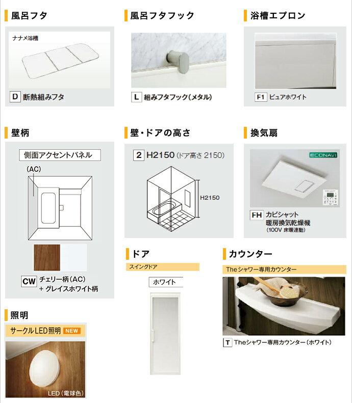 【12/11(火)13時までクーポン配布中!】...の紹介画像3