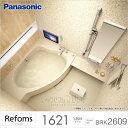 【送料無料】Panasonic パナソニック システムバスルーム リフォムス 1621 PLAN No.BRK26091.25坪サイズ 激安 住宅設備 お風呂 浴室 リフォーム 美泡湯